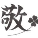 MemorysGallery敬さんのプロフィール画像