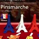 ピンズマルシェさんのプロフィール画像