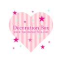 decorationboxさんのプロフィール画像