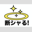 gelato_azabuさんのプロフィール画像