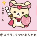 chiei505050さんのプロフィール画像
