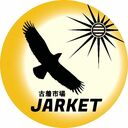 jarket1802さんのプロフィール画像