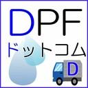 DPFドットコムさんのプロフィール画像