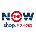 NOW shop ヤフオク!店さんのプロフィール画像