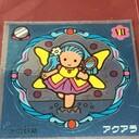 yosuke5648さんのプロフィール画像