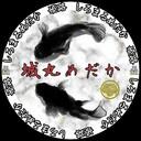 aquachoice0410さんのプロフィール画像
