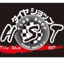 HST三郷店ヤフーショップさんのプロフィール画像