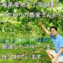 difpb25121さんのプロフィール画像
