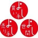 rakuya_shopさんのプロフィール画像